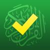Memorize Quran (Complete Edition)