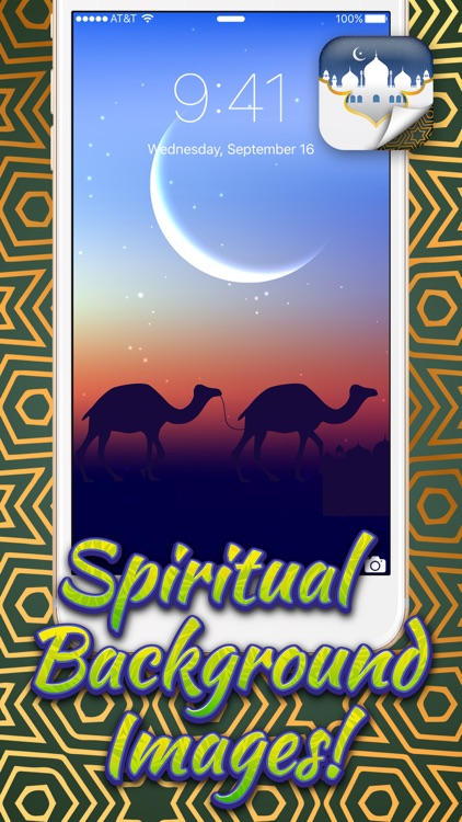 Islamic Wallpapers Muslim Background Pictures And Allah Lock Screen Themes Free Screenshot