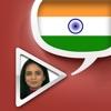 Видео словарь хинди - учи язык и делай перевод с видео