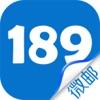 189邮箱-支持多帐号收发邮件