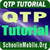 QTP Учебное пособие