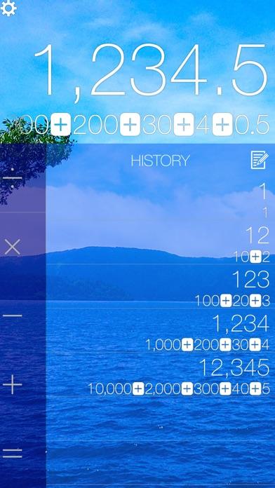 Calculator Pro + Screenshots