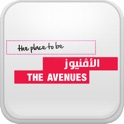 The Avenues icon
