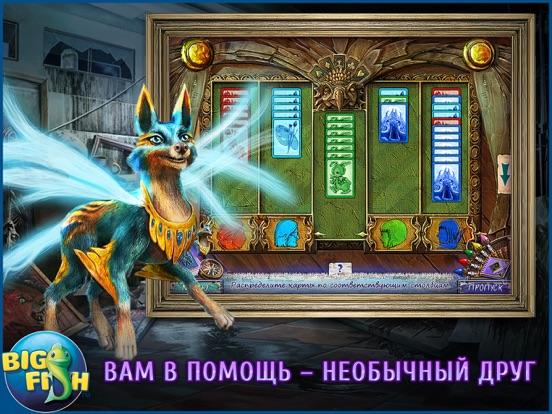 Скачать Подсознательные миры. Шедевр. HD - Детективная игра с поиском скрытых предметов (Full)