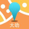 大叻中文离线地图-越南离线旅游地图支持步行自行车模式