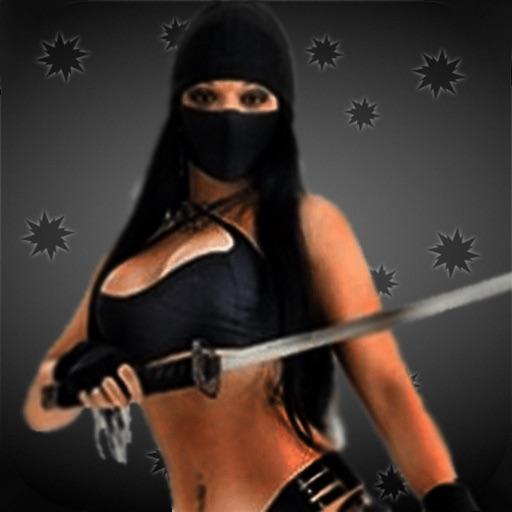 How to Be a Ninja — 成为忍者