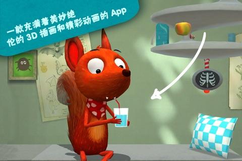 Little Fox Animal Doctor screenshot 2