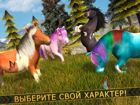 Скачать игру пони лошадь симулятор игра для детей бесплатно | Little Pony World