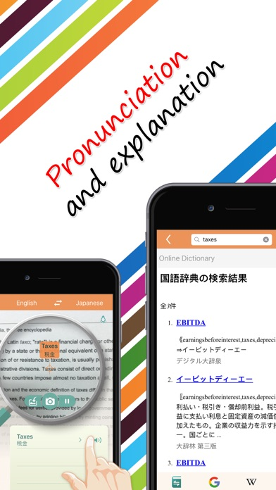 download Worldictionary - Instant Translation & Search apps 2