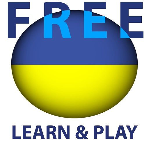 Learn and play Ukrainian free - Educational game. Words from different topics in pictures with pronunciation iOS App