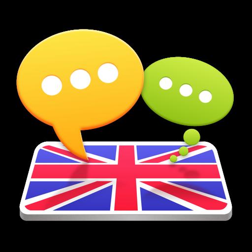 English Study - Everyday Idioms Prof