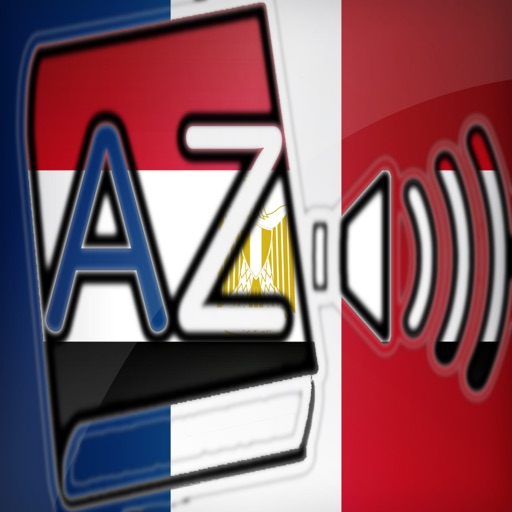 audiodict fran u00e7ais arabe dictionnaire audio pro by patrick arouette