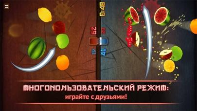 Fruit Ninja Classic Скриншоты6