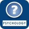 心理学のクイズの質問