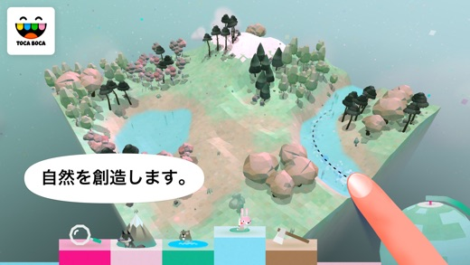 トッカ・ネイチャー(Toca Nature) Screenshot
