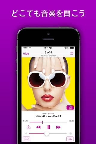 iMusic Cloud Offline screenshot 2