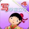 Дать китайский From Scratch - О количество и направление