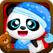 小丸子和熊猫博士:超级飞侠玛丽糖果工厂吃樱桃