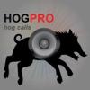 REAL Hog Calls - Hog Hunting Calls + Boar Calls calls