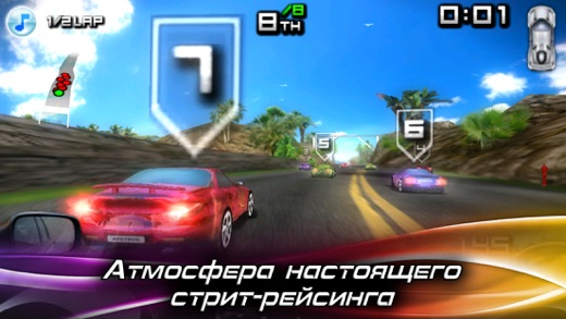 Race Illegal: High Speed 3D Free Screenshot