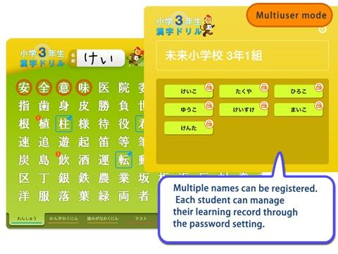 Kanji Workbook for 3rd grade