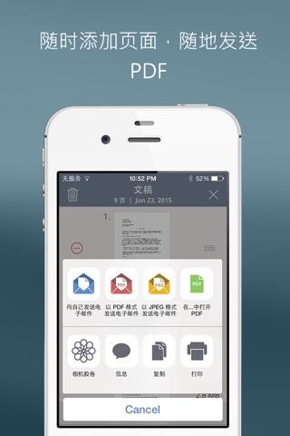 TurboScan™ Pro: PDF scanner screenshot 4