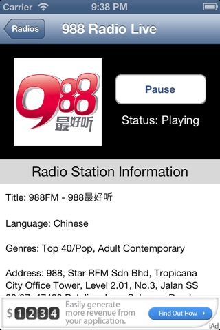 Malaysia Radio Live screenshot 2