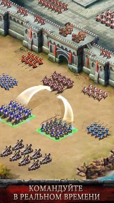 Empire War Age of Heroes Screenshot