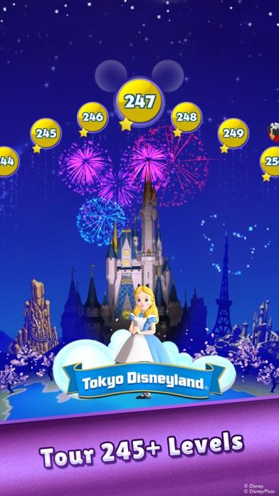 Disney Dream Treats screenshot four