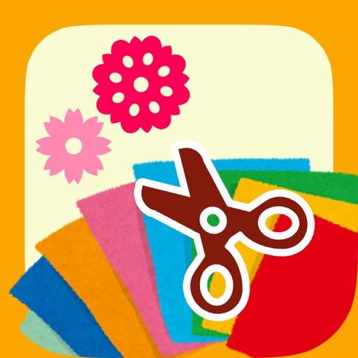 折り紙ちょきちょき - 人気の子供・幼児向けおすすめ知育切り紙アプリ