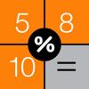 消費税++ 5%・8%・10%を一発計算!(消費税電卓/消費税8%計算機)