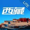 Tour Guide For Tibet Lite