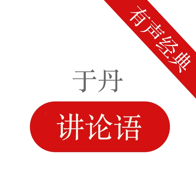 Xiaoqing cao apps on the app store Cao open source