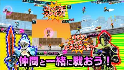 仮面ライダーエグゼイド×チャリ走のスクリーンショット3