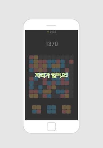 Block & Color - 1010 Crush screenshot 3