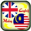 Translate English to Malay Dictionary - Translate Malay to English Dictionary - Kamus Melayu Inggeris translate english to hawaiian