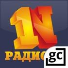 Радио-Н icon