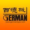 Germantops