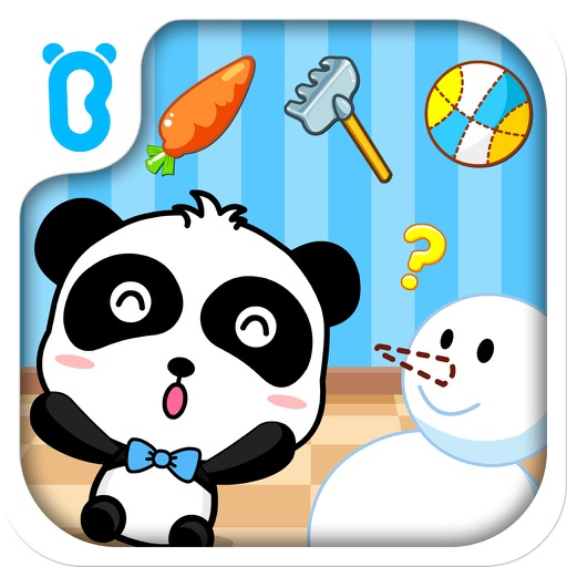 Learning Pairs 2—BabyBus iOS App
