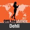 Dehli 離線地圖和旅行指南