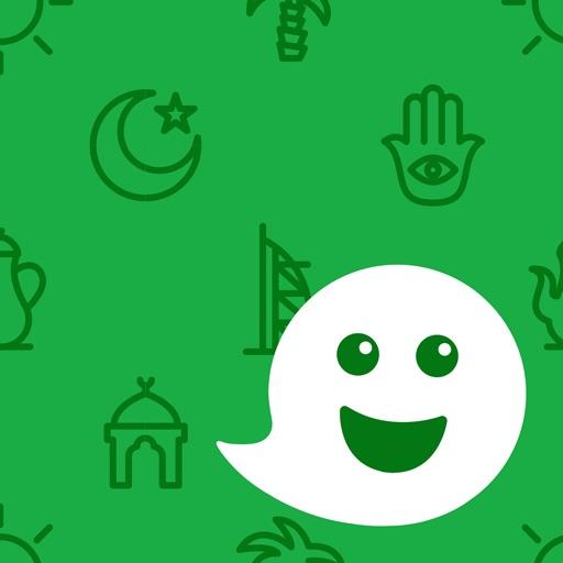 uTalk Classic 学阿拉伯语