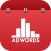 Full Docs for Google Adwords