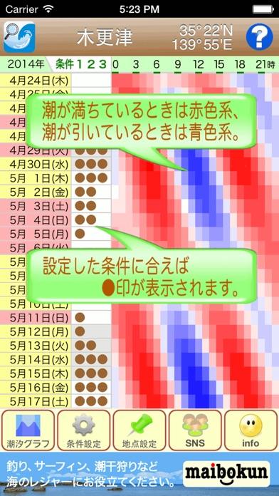 http://is5.mzstatic.com/image/thumb/Purple3/v4/01/a4/95/01a49567-5781-52dd-46b2-4773643452b9/source/392x696bb.jpg