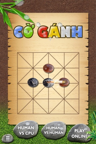 "Co Ganh - ""Yoke"" Chess screenshot 2"