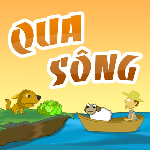 Qua Song IQ iOS App