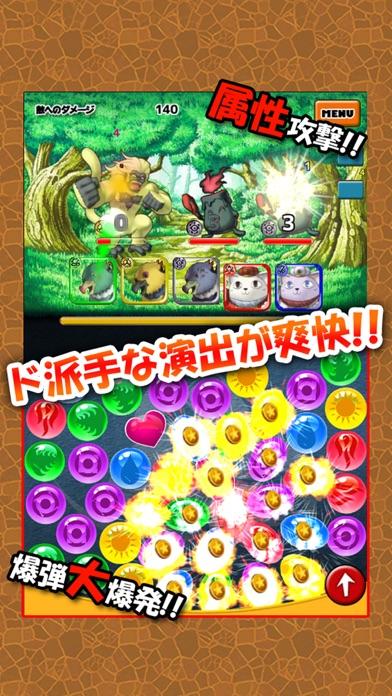 それいけ!! ぷにぷにバトラーズのスクリーンショット3