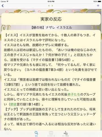 http://is5.mzstatic.com/image/thumb/Purple3/v4/08/8c/dd/088cddff-2e4a-6f04-ddf9-49eeeb2b7d9a/source/360x480bb.jpg