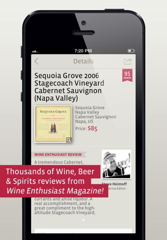 Wine Enthusiast Tasting Guide screenshot 1