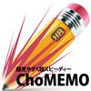 メモアイコン作成アプリ ChoMEMO