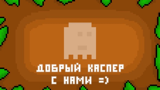 Flappy swing man: Be Faster! Screenshot